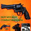 S W-M19 4in .357 コンバットマグナム HOP UP (10歳以上) エアガン クラウンモデル