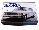 NISSAN GLORIA ニッサン 430 グロリア セダン 200スタンダード 1/24スケール (77) アオシマ