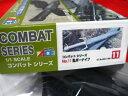 乱ボーナイフ (ランボーナイフ) コンバットシリーズ (11) 1/1スケール プラモデル アリイ ARII