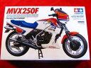 ホンダ Honda MVX250F 1/12スケール (23) タミヤ模型