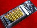 パイソン用 .357mag スペア カートリッジ BBエアーリボルバー シリーズ [ARP-01] 東京マルイ