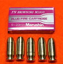 ブローニング FN BROWNING M1910 モデルガン用 9x32mm PF カートリッジ [5発入] マルシン工業
