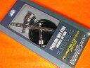 プロコンBOY FWA ダブルアクション プラチナ 0.2 高級エアブラシ (PS270) MR.HOBBY GSIクレオス