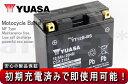 【1年保証】【ユアサ】[バッテリー] YT12B-BS/YT12B-4 [TDM850][TDM900][YZF-R1][ドラッグスタークラシック400][DSC400] 他 対応 [FT12..