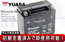 【セール特価】 【1年保証】【ユアサ】【YUASA】【1年保証】【YUASA】GS ユアサ YTX14-BS FTX14-BS GTX14-BS互換 バイク 用 バッテリー 【CB1300SF】【X-4】【XJR1200R】【GSX1400】【GSX-R1100】【ZZR1200】【ZRX1100】【ZX-12R】【ZZR1100D】