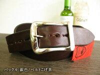 栃木レザーベルト送料無料安心の日本製最強本牛革ベルト真鍮バックルショルダー3色展開30〜52インチSB-BGSB-CG新品【YDKG-tk】【smtb-TK】【Rakupon】あす楽プレゼントに最適10P01Mar16