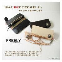 ����̵��!!�������Ǿ��쥶�����ۥ쥶��������å�:FreelyCM-2����������Ҥ⥻�åȳ��ۤ����ե�����Ĺ�������ڥ쥶�����ۿ��ʡ�YDKG-tk�ۡ�smtb-TK�ۡ�Rakupon�ۡڳڥ���_��������ۡڳڥ���_�����ۤ����ڳ�ʪ�ץ쥼��Ȥ˺�Ŭ10P01Mar16