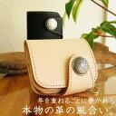 財布/メンズ/ 日本製 LIBERTY 二つ折りサイドコインウォレット革財布 -二つ折り財布 さいふサイフ 新品 革小物 プレゼントに最適