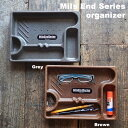 Mils End Series オーガナイザー 全2色 小物入れ アンプラグド 日本製 ミッドセンチュリー