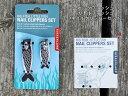 Big Fish, Little Fish Nail Clippers Set (ビッグフィッシュ, リトルフィッシュネイルクリッパーセット) 爪切り キッカーランド Detail アメリカ KIKKERLAND