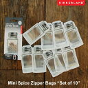 Mini Spice Zipper Bags Set of ...