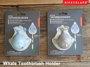 Whale Toothbrush Holder ホエールトゥースブラシホルダー 歯ブラシホルダー キッカーランド KIKKERLAND DETAIL