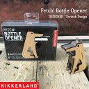 Fetch Bottle Opener フェッチボトルオープナー 栓抜き マグネット付 フリスビードッグ KIKKERLAND DETAIL