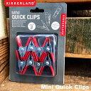 Mini Quick Clips ミニクイッククリップ 洗濯ばさみ ハンドクランプ KIKKERLAND DETAIL