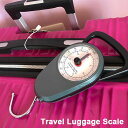 Travel Luggage Scale トラベルラゲッジスケール メジャー内蔵 計り アナログ 旅行 DETAIL