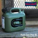 Fuel Can Pro 5L フューエルカンプロ 5L 燃料タンク アウトドア ガレージ ドイツ DETAIL ヒューナースドルフ社