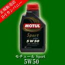 Sport 5W50 1L
