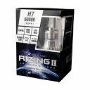 スフィアライト(SPHERELIGHT) 日本製 LEDヘッドライト RIZING2 H7 6000K SRH7060