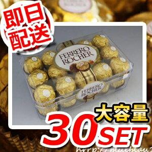 フェレロ チョコレート スペシャル プライス イタリア メーカー お買い得