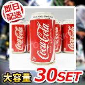 【即納】コカコーラ 350ml×30缶 1ケースやっぱり炭酸と言えばコカコーラでしょ!気分爽快リフレッシュ♪期間限定!6000円以上お買い上げで1梱包送料無料