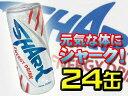 【即日発送】シャーク エナジー ドリンク 250ml×24本 【SHARK ENERGY DRINK】 話題沸騰中のエナジードリンク!6000円以上で1梱包送料無料