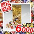★リンツリンドール450201★5種類のトリュフチョコレート50個入 600g●あの有名ブランドチョコがスペシャルプライス!濃厚なトリュフ