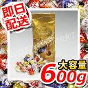 ★リンツリンドール450201★5種類のトリュフチョコレート 600g●あの有名ブランドチョコ
