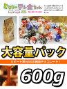 ★リンツリンドール450201★5種類のトリュフチョコレ...