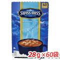 SWISS MISS スイスミス (591632) マシュマロ入りココア 60袋入 大容量!溶かすだけで超本格派!夏は...