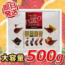 【即日発送】ハムレットチョコクリスピーアソート 大容量!500gストロベリー・オレン