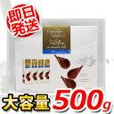 【即日発送】ハムレット チョコレートチップス クリスピー 5...