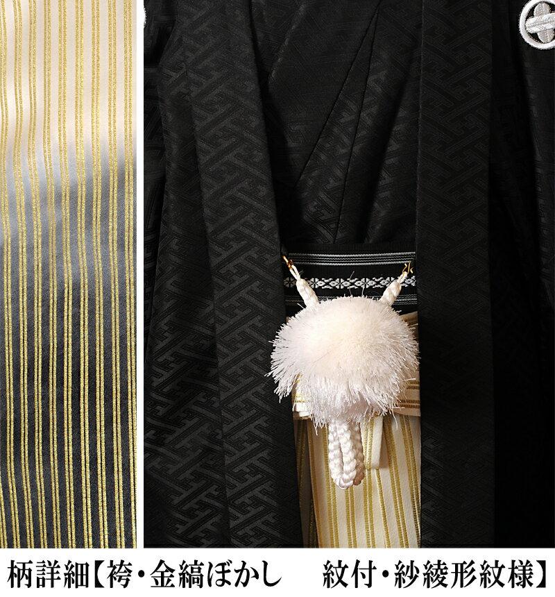 【レンタル】紋付袴 レンタル8AF08 紋付き...の紹介画像2
