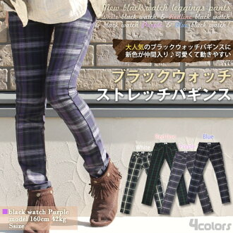 Well with the new pattern チェックパギンス is new to casual use now available ★ black watch Plaid スキニーパギンス / check Black Watch skinny pants skinny pants bottoms beauty legs パギンス W-3431 patterned stretch pants
