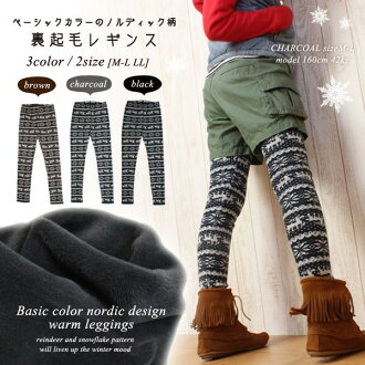 Basic color Nordic pattern back brushed leggings / thick warm winter fleece back brushed large size LL * * caouna SALE50