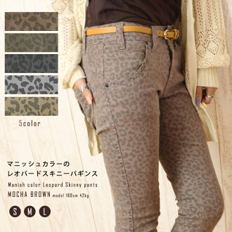 Manish-color Leopard skinny パギンス / Leopard Leopard pattern animal パギンス Panther pattern A-3627 pattern patterned stretch pants