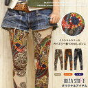 Paisley ten minutes length leggings / ethnic horse mackerel ankh Rashi Cal antique [leggings] of the classical color