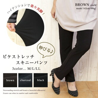 It is beautiful leg ★ picket stretch skinny pants / Mrs. picket waist rubber easy real pocket leggings underwear leggings underwear fs3gm in high tension easily