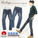 *It is vintage * Kinney legendary man with long legs デニンス / デニンスデニムレギンスベティミスレギパン bab1072 of * depth color and the discerning processing for an adult knowing the good quality