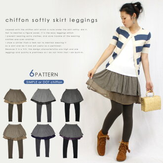 Available! It is leggings / Katz skirt leggings dot dot pattern chiffon flare spats bkgrbeibrpu cafefs3gm with the chiffon * skirt softly 6 pattern *