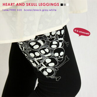 It is usually length leggings / spats skeleton scull heart lock bkgrwh carokofs3gm*3 for heart & scull 10 from a sale price more