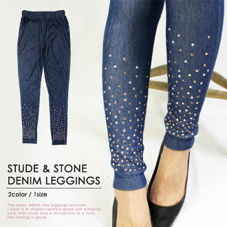 *Studs & stone * ten minutes length denim leggings / レギンススパッツスタッズデニンスレギパンロック Korea stone blkakorofs3gm