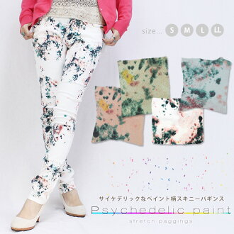 3625 psychedelic paint pattern スキニーパギンス / white denim paint psychedelic paint cloth with patterns stretch pants