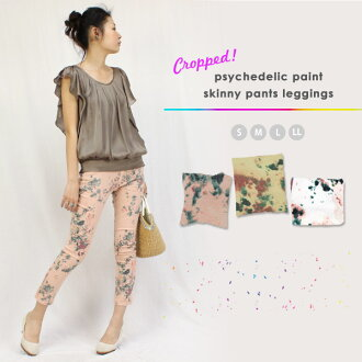 *Ankle beautiful woman * psychedelic paint pattern クロップドスキニーパギンス / ホワイトデニムペイントサイケペンキスキニーパギンス w3625-2 cloth with patterns stretch pants 50