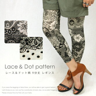* Choose from 2 * race & polka dot 9-minute-length leggings and lace dot polka dot floral spats leggings bkwh camofe