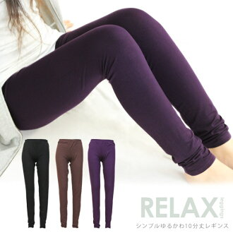 Size LL 3L 4L 大寸 relaxation bkbrpufs3gm which length leggings / plain fabric has a big relaxedly for silhouette and smooth feel ♪ Shin pull ゆるかわ 10