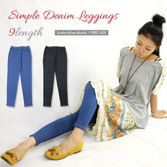 Elasticized distinguished simple nine minutes length knit denim leggings / nine minutes length デニンスデニムレギンスデニレギ beauty leg nabkcasifs3gm*2