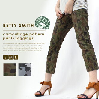Camouflage pattern クロップドスキニーパギンス / Betty Smith betty smith camouflage レギパンレギパンツカモフラ bab1074c grkh summer stretch pants fs3gm