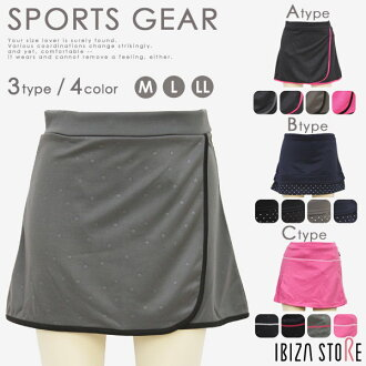 Size bkgrsppu 1456fs3gm which a fitness short skirt / exercise yoga walking jogathon absorbing water fast-dry sports stretch gym of the emboss & piping processing has a big