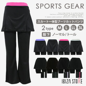 ★yoga & fitness underwear / sports walking yoga gym running sweat pants yps620.630 5141fs3gm with the ★ skirt of the beautiful line & 4way stretch