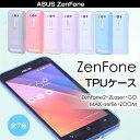 Zenfone 2 3 zenfone2 Laser Zenfone3 Deluxe Zenfone GO MAX Selfie ZOOM ケース TPU カバー ソフト クリア スマホケース スマホカバー ASUS ZE500KL ZE551ML ZB551KL ZC550KL ZX551ML ZD551KL ZS570KL ZE520KL